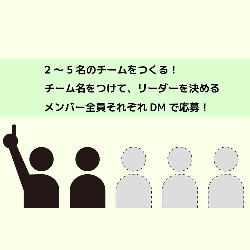 facebookad1000_1000_2_5